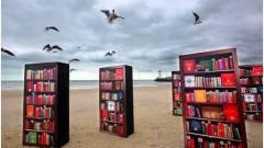Digitális könyvtárat hozott létre a Vodafone kép