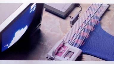 A NES-hez tervben volt egy kiegészítő, ami kötött pulcsit készít kép