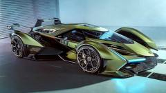 Ez a Lamborghini a jövő, nem a Tesla Cybertruck kép