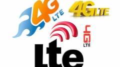 LTE-hálózat 200 km/órás sebességnél kép