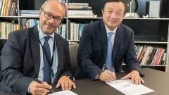 Közös kutatás-fejlesztési központot nyit a Huawei és a Leica kép