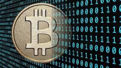 A bitcoin technológia hatása az üzleti életre kép