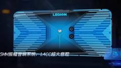 A Lenovo Legion gamermobil a fekvő használatra lett tervezve kép