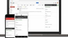 Hasznos új eszköz a Gmailhez kép