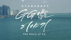 StarCraft - dokumentumfilm készült az első e-sport hőskoráról kép