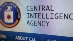 Európában is kémkedtek a CIA hekker-eszközeivel kép