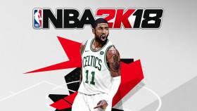 NBA 2K18 kép