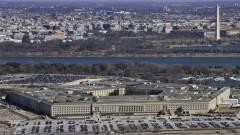 Orosz kibertámadás a Pentagon ellen! kép