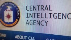 Az FBI-t is meghekkelte a CIA kép