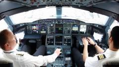 Zárt világ a repülésben kép