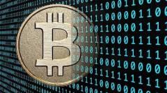 Itt az első böngésző, ami megvéd a bitcoin-bányászattól kép