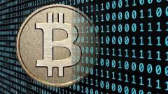 A kiberbűnözők átálltak a bitcoin-bányászatra kép