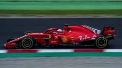 Lenovo-Ferrari együttműködés kép