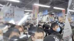 Káoszt eredményezett egy PS5-ös készletfeltöltés Japánban, rendőröket kellett hívni kép