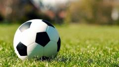 4K minőségű közvetítés a focivébéről kép