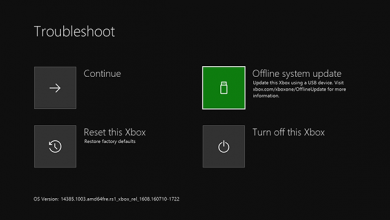 Elszállt az Xboxod? Nem vagy egyedül