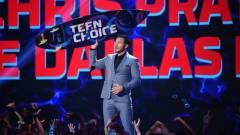 Teen Choice Awards 2018 - íme a nyertesek listája kép