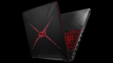 ASUS TUF Gaming FX505 - az Intel Optane felpörget