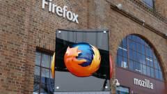 Teljesen átalakítják a Firefoxot kép