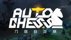 Auto Chess - mobilokra is elkezdték fejleszteni kép