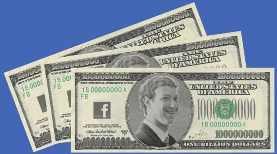 pénzt titokban)