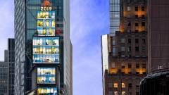 Hatalmas Samsung LED kijelzők a Times Square-en kép