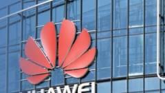 Két-négy héten belül megindulhat a kereskedés a Huawei-jel kép