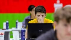 Nemzetközi Informatikai Diákolimpiát rendezhet Szeged kép