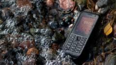 Strapabíró mobil a Nokiától kép