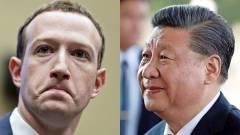 Mr. Pöcegödör - így fordította a kínai elnök nevét a Facebook kép