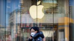 Az Apple bevallotta, hogy rontja az eredményeit a koronavírus kép