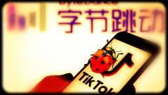 A Reddit vezére szerint a TikTok egy parazita kép