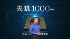 A MediaTek felturbózta a Dimensity 1000+ csúcslapkát kép
