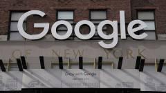 Négymillió dolláros munkaügyi botrány: alulfizette női és ázsiai szakembereit a Google kép