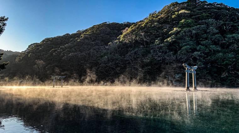 A Ghost of Tsushima rajongói alaposan megsegítették a valódi Cusimát bevezetőkép