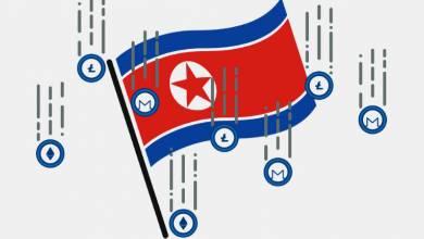 Támadás érte a dél-koreai atomenergia kutatóintézetet kép
