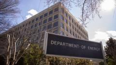 Feltörték az amerikai nukleáris biztonsági hatóság rendszereit kép