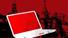 Oroszország és Amerika között szó szerint kitört a kiberháború kép