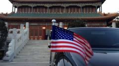Saját GitHub-klónt indít Kína kép