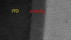 Zöld hidrogén: a rozsda mint fotoanód és annak korlátai kép