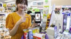 Jön a digitális jogosítvány, Dél-Koreában már próbálgatják kép