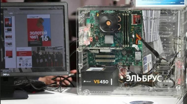 A titokzatos orosz processzor nem üti ki a nyeregből az Intelt és az AMD-t kép