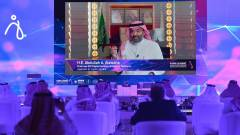 Militarizált mesterséges intelligencia-hatalmakká alakulnak az olajtermelő arab országok kép