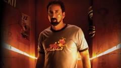 Hosszabb előzetest kapott Nicolas Cage bizarr horrorja kép