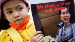 Felfüggesztették a Facebookot Mianmarban kép