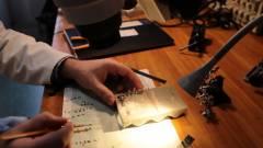 Áttörést értek el magyar kutatók a gép és az idegszövet interfész fejlesztésében kép