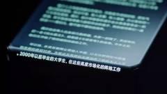 Közel ötven vadiúj szabadalmat rejt a vízesés-kijelzőjű Xiaomi Siqu kép