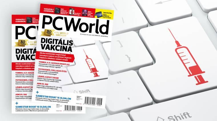 A márciusi PC World magazinnal biztonságban tudhatod PC-det kép