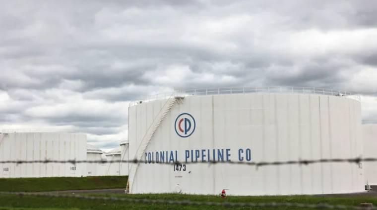Az USA visszaszerezte az olajvezeték-hackereknek fizetett váltságdíj egy részét kép