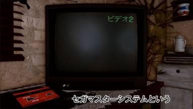 A Yakuza spin-off következő része már egy működő retró konzolt is ad nekünk kép